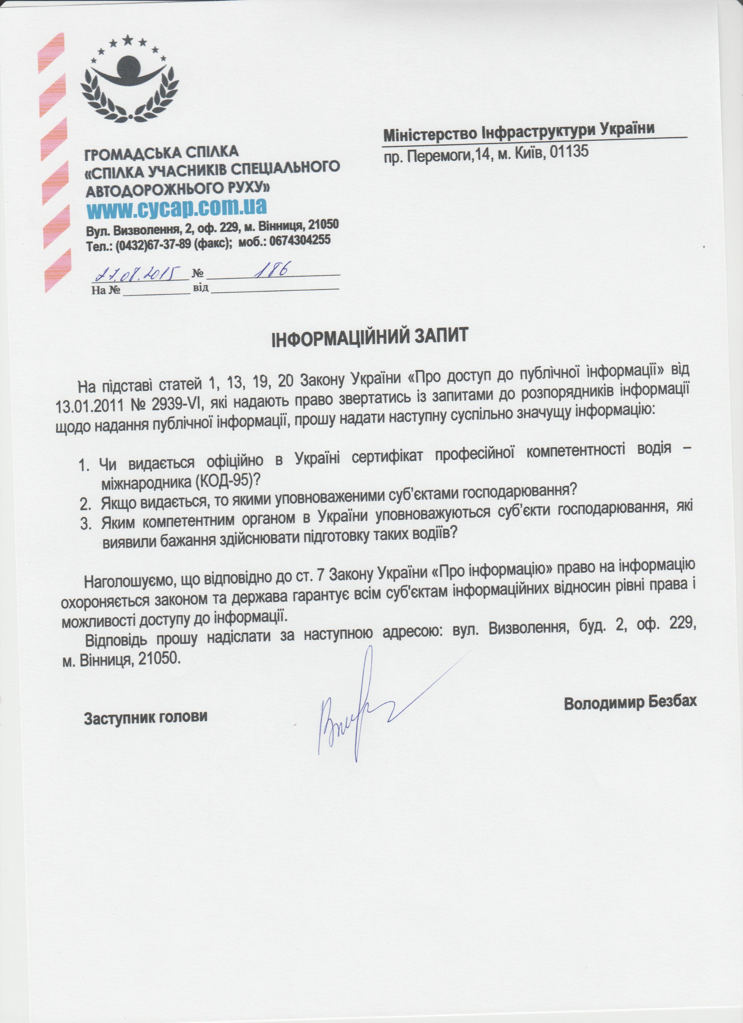 работа водителем категории е дальнобойщиком в москве от прямых работодателей